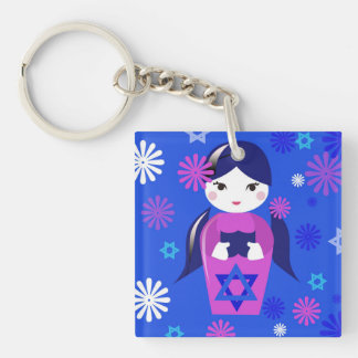Jewish Gift, Girl, Religous Double-Sided Square Acrylic Keychain