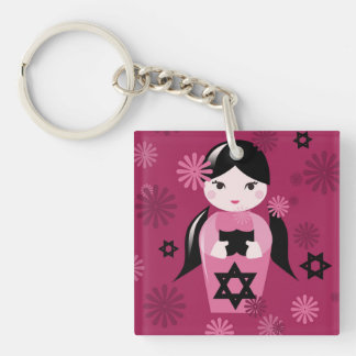 Jewish Gift-Key Chain-Daven Girl Double-Sided Square Acrylic Keychain