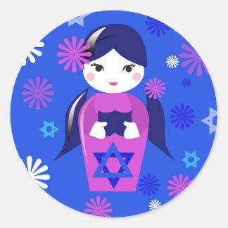 Jewish Gift-Religous Round Sticker