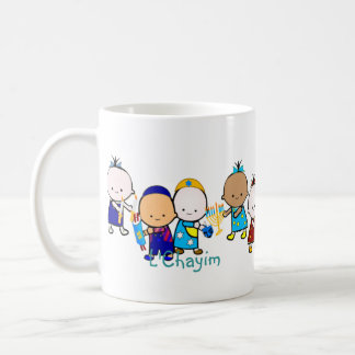 Jewish Holiday Babies Mug