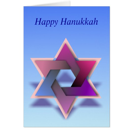 Jewish Holiday Card # 1