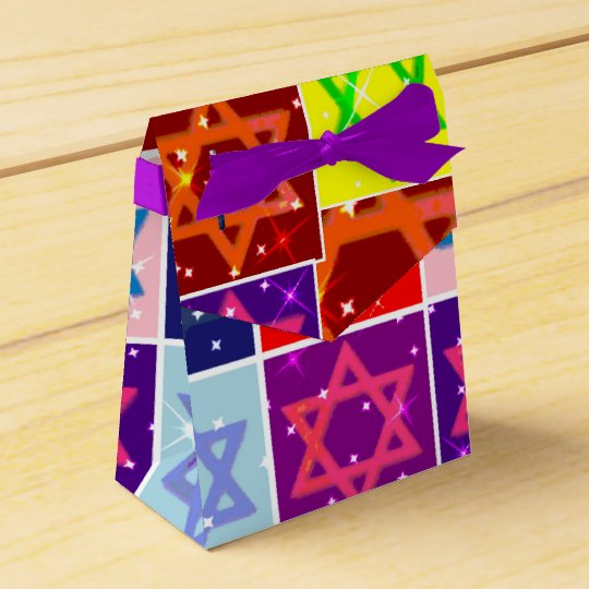 Jewish Holiday Party Favour Boxes - Judaica Art Wedding Favor Boxes