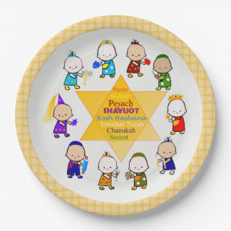 Jewish Holiday Star Babies Paper Plates