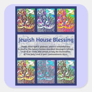 Jewish House Blessing City Of Jerusalem Square Sticker