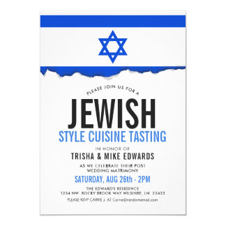 Jewish/Israeli Cuisine | Party Flag White Invite