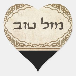 Jewish Mazel Tov Hebrew Good Luck Heart Sticker