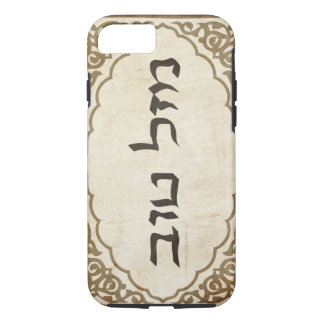 Jewish Mazel Tov Hebrew Good Luck iPhone 8/7 Case