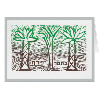 Jewish New Year card Psalm 92:13
