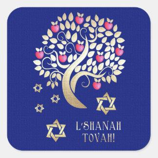 Jewish New Year   Rosh Hashanah Gift Stickers