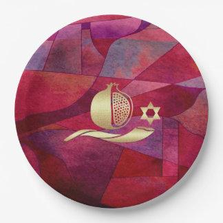 Jewish New Year | Rosh Hashanah Paper Plates
