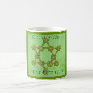 Jewish New Year Rosh Hashona Coffee or Travel Mug