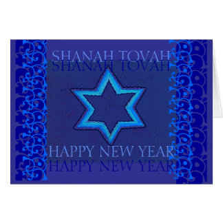 Jewish New Year Star of David Card 2