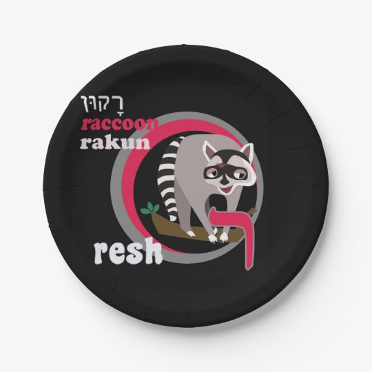 Jewish Party Decorations-Paper Plate-Alephbet Paper Plate