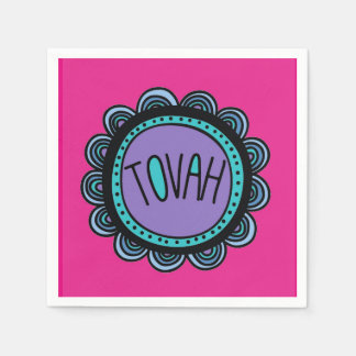Jewish Party Napkins-Jewish Name Paper Napkin