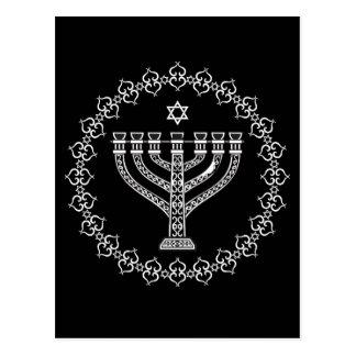 Jewish Religious Background With Menorah Postcard