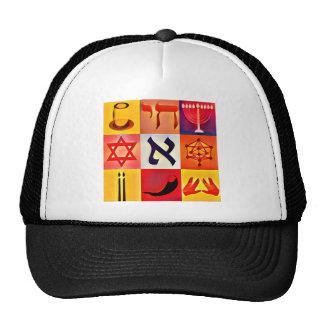 Jewish Symbols Trucker Hat