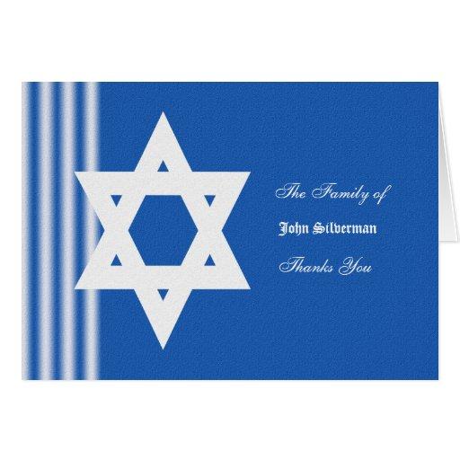 Jewish sympathy thank you card personalized greeting for Zazzle custom t shirts