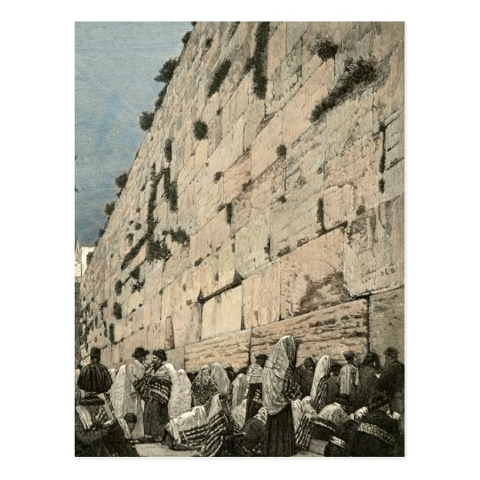 Jewish Wailing Wall Kotel Buraq Jerusalem Vintage Postcard