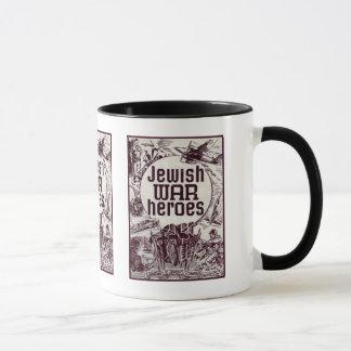 Jewish War Heroes Second Design Mug