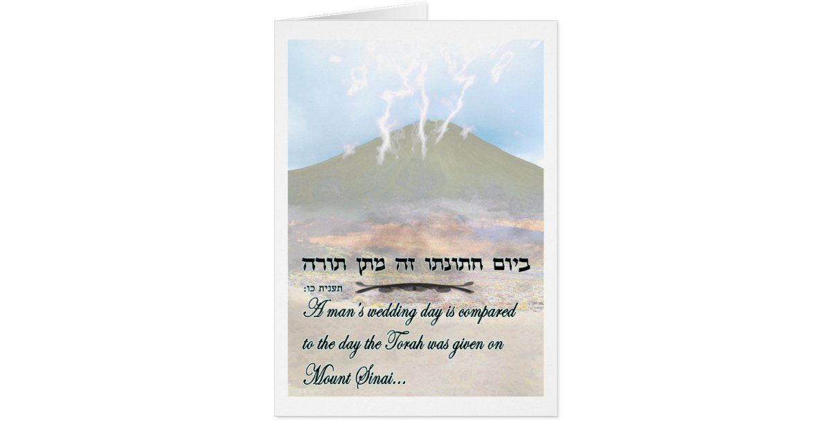 a look at the jewish belief of reincarnation Does judaism believe in reincarnation you can look at yours bars or since it was similar to what i believed but did not know this is part of jewish belief.