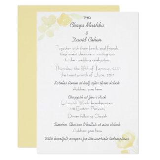 Jewish Wedding Invitation Yellow Flower Watercolor
