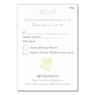 Jewish Wedding RSVP Card Yellow Flower Watercolor