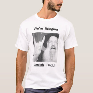 jewishback1 T-Shirt