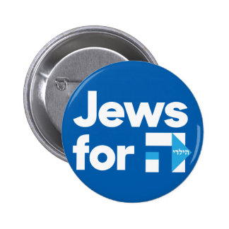Jews for H Hillary Clinton hebrew blue button
