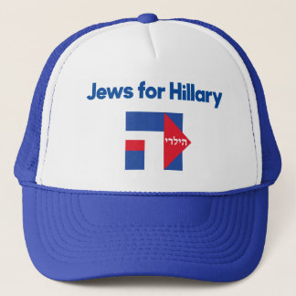 JEWS Hillary Clinton hebrew 2016 president hat