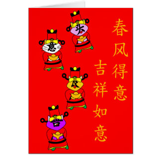 JI XIANG RU YI greeting shan cat & friends Card