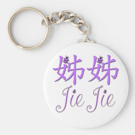 Jie Jie (Big Sister) Chinese Keychain