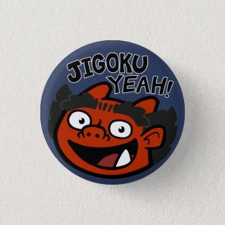 Jigoku Yeah button (Blue)