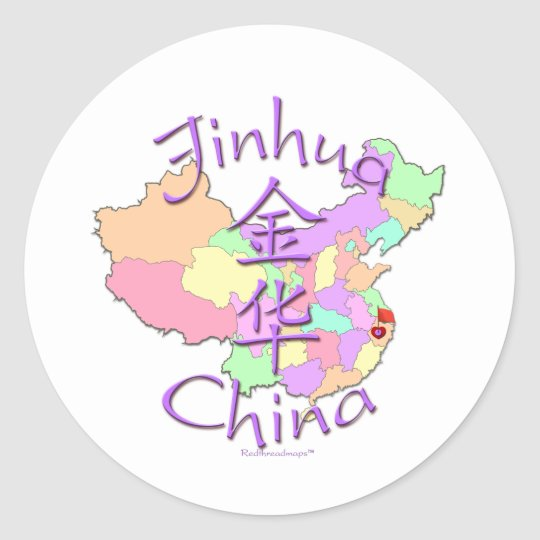 Jinhua China Classic Round Sticker