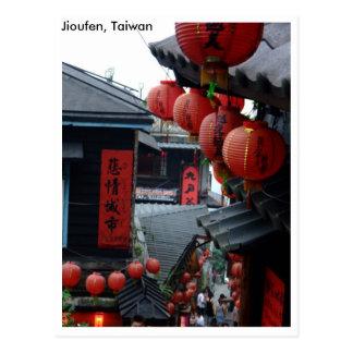 Jioufen Taiwan Postcard
