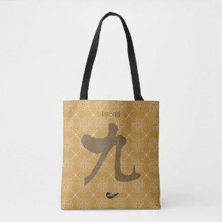 Jitaku Number Nine Shopping Bag