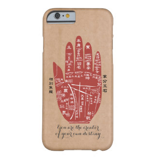 Jitaku Palm Reading Kraft Paper Smart Phone Case
