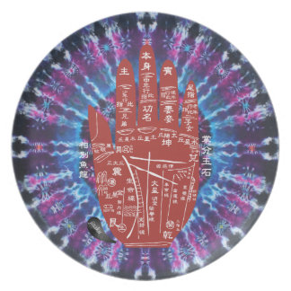 Jitaku Palm Tie-Dye Melamine Plate