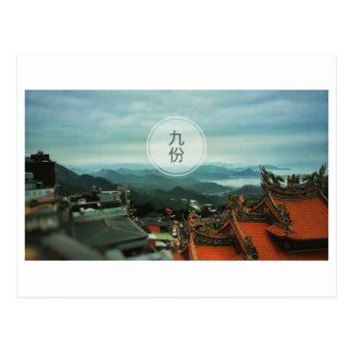 JiuFen Postcard