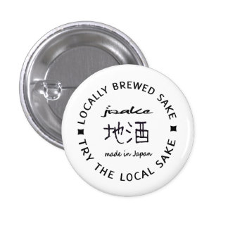 JIZAKE-Japanese Kanji 1 Inch Round Button