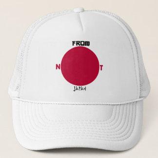 Jock Jam Jesus - Not From Japan: The Hat