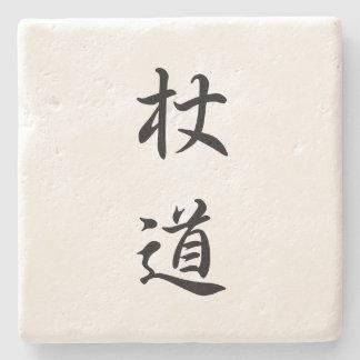 Jodo Kanji Coaster