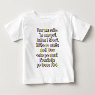 John 14:6 Croatian Baby T-Shirt