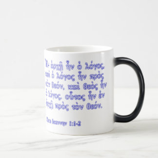 John 1:1-2 11 oz magic heat Color-Changing coffee mug