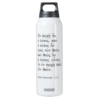John 1:1-2 (Black) SIGG Thermo 0.5L Insulated Bottle