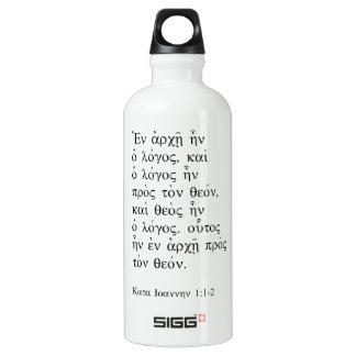 John 1:1-2 (Black) SIGG Traveler 0.6L Water Bottle