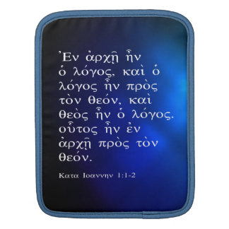 John 1:1-2 sleeve for iPads
