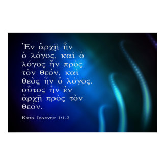 John 1 1-2 poster
