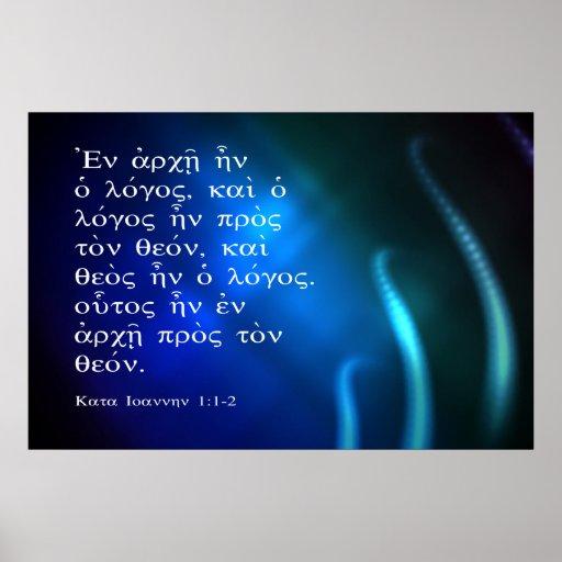 John 1:1-2 poster