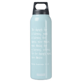 John 1:1-2 (White) SIGG Thermo 0.5L Insulated Bottle