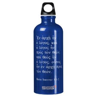 John 1:1-2 (White) SIGG Traveler 0.6L Water Bottle